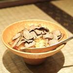 十番右京 - ☆トリュフたまごかけカルボナーラご飯
