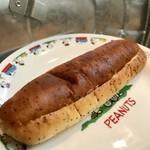 プププ プティッタプティ - 料理写真:ミルキー紅茶