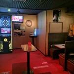Club HOJU Bar -