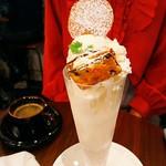 幸せのレシピ スイート -