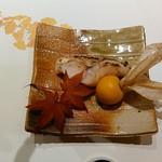 74786760 - フルーツほおずきは甘い