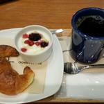 OGAWA COFFEE  - クロワッサンモーニング