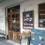 オソラカフェ - お店の入り口