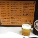 キッチン南海 - まずはビール