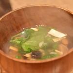 柳家 - キノコ雑炊