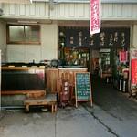 萩の茶屋 - 入口