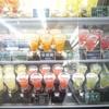 杉山フルーツ店 - 料理写真: