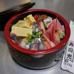 寿司光 - 料理写真: