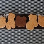 オオサカ愛シング - アイシングクッキーアニマル5種の裏側