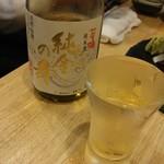 福島壱麺 - 加賀鶴 純金の舞(石川県)