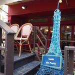 ビストロ・カフェ・ド・パリ -