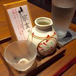 nurukansatouoosaka - 「ちょい飲みセット」(980円)の日本酒(オススメチョイス)。通常の日本酒の代わりに、スパークリング日本酒の『澪』が選べるのは女性客向けか。ビールやハイボール等がないのが、ブレてない感じでイイと思う。