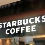 スターバックス・コーヒー - 外観