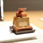 UN GRAIN - ☆カフェ マ ファソン