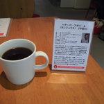 自家焙煎コーヒー くまきち - コーヒー