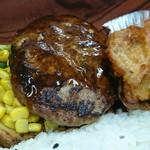 マツカワ食堂 - 料理写真:ハンバーグおいしいですよ♪