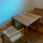 salut - 私の座った2人席