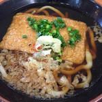 いなしき麺処 - 料理写真:
