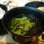 salut - 「今日のランチ」お味噌汁