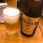 横綱 - 瓶ビール