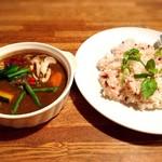 薬膳カレーじねんじょ - 薬膳野菜カレー(+50円で五穀米に)