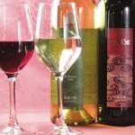 カフェ レガロ - 広島三次ワイン赤.白 グラス各700円 ボトル各3300円