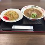 笑福亭 - 和歌山ラーメン炒飯セット