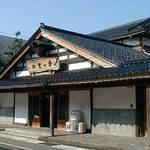 あおい食堂 - 火災前の加賀の井酒造 加賀藩の本陣でもあった