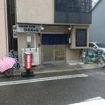 ひろちゃん -