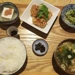 温泉カフェわかば - 料理写真: