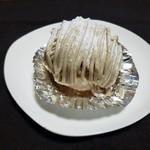 菓子工房 あん - 和栗のモンブラン