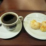 CAFE do CENTRO - モーニング ポンデケージョセット