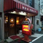 珈琲店バロック - 外観①