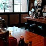 麺や食堂 - 246号店の店内