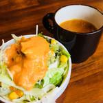 タンドリーキッチン - セットのサラダ&スープ