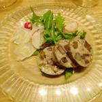 銀座Toriya Premium - 石垣鯛と根菜のテリーヌ