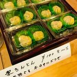 相福庵 - 栗きんとん、帰って食べるとなかなか美味しい〜〜。有名店のにはかなわないけど…。