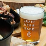 CRAFT BEER BASE garden -