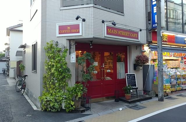 メインストリートカフェ main street cafe 都立家政 カフェ 食べログ