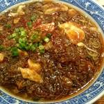 中華食堂仁仁 - 麻婆麺 ¥840