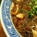 中華食堂仁仁 - 今回はスープがチトぬるくて残念。たまたまかな…