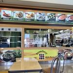 ボンベイカレーキッチン - ビックハウス野幌店内にございます。