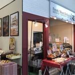74826900 - ビックハウス野幌店内にございます。