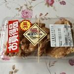 美唄焼鳥・惣菜 炎 - 料理写真:鶏モモザンギ、349円です。