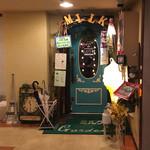 74827428 - ミルク村 SAPPORO本店