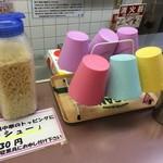 Nishiguchiudon - かわいいコップ