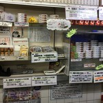 Nishiguchiudon - 缶詰だらけ