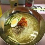 西口うどん - 大阪鶴橋冷麺420円