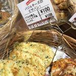 ブレッドハウス - 料理写真:バジルチーズのピザパン