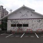 珈琲新鮮館 -